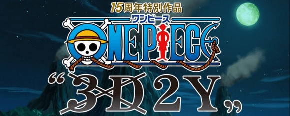 One Piece 3D2Y Test