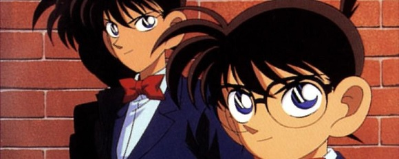Detektiv Conan Folge 334 deutsch