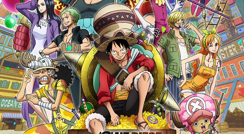 deutschen One Piece Stampede Trailer