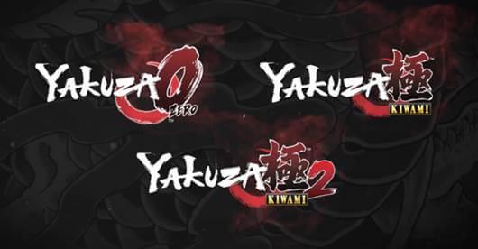 Yakuza Xbox Game Pass