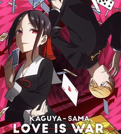 Kaguya-sama: Love is war Simulcast