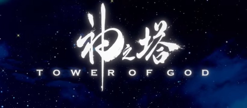 Tower of God Simulcast