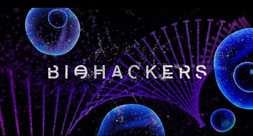 Biohackers Netflix Start Trailer