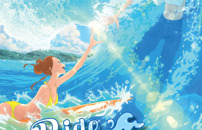 Ride Your Wave DVD-/Blu-ray Start