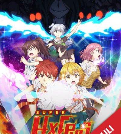 Super Hxeros Anime Summer Season 2020
