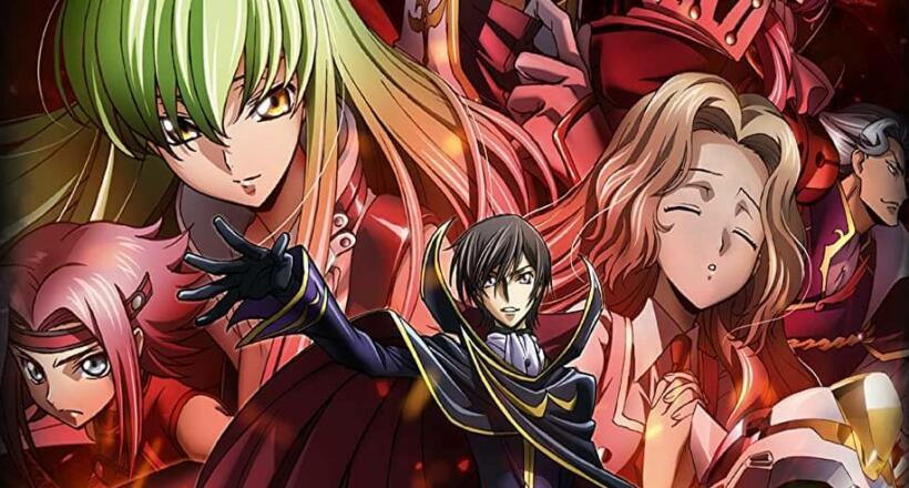 Code Geass Lelouch of the Rebellion Initiation Movie 1 Release DVD Blu-ray