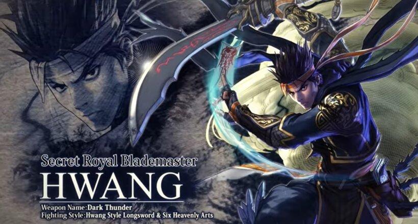 Soulcalibur 6 Hwang