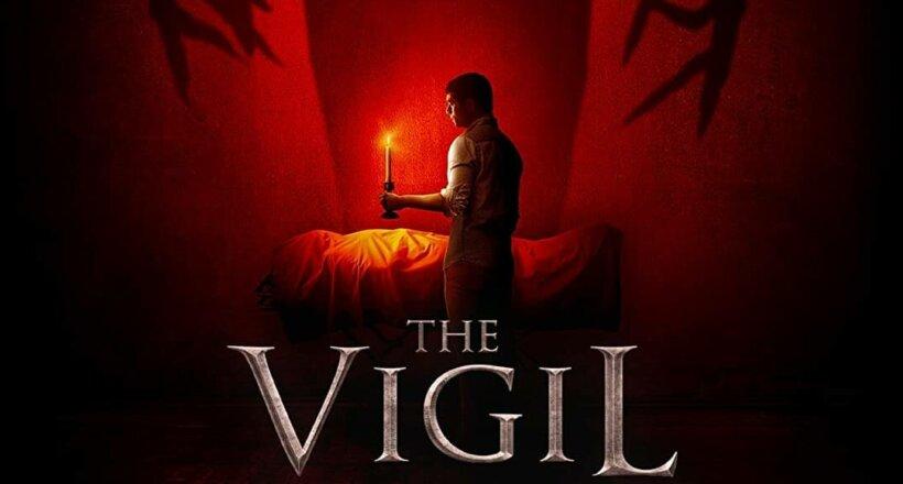 The Vigil - Die Totenwache Blu-rays Gewinnspiel