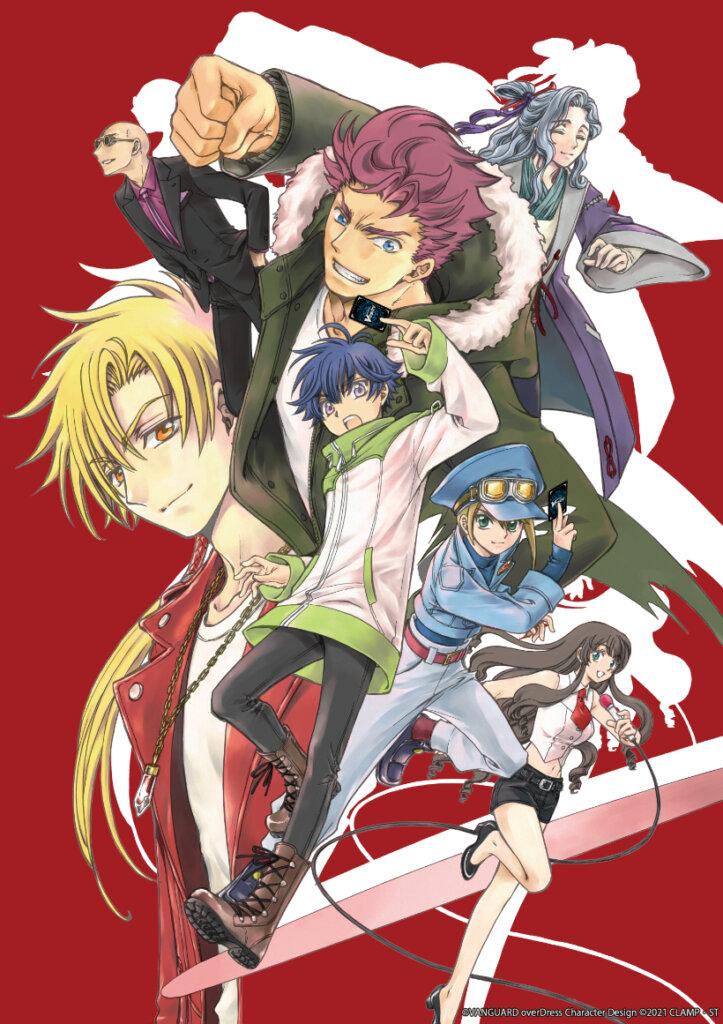 Anime Starts 2021