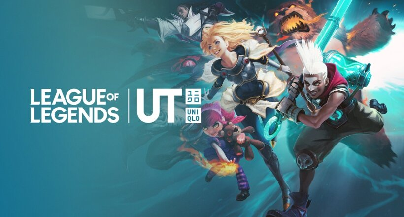 League of Legends-UT