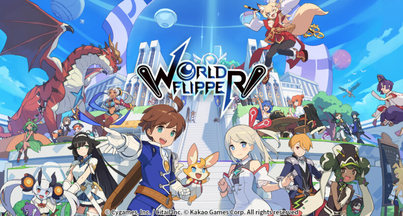World Flipper Release